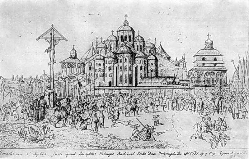 1651 р. Рисунок А.Вестерфельда