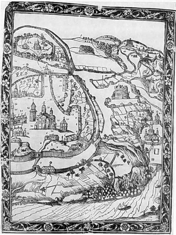 1638 р. Кальнофойський А. План Києво-Печерської лаври