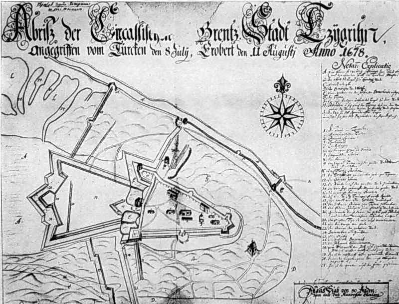 1678 р. План фортеці