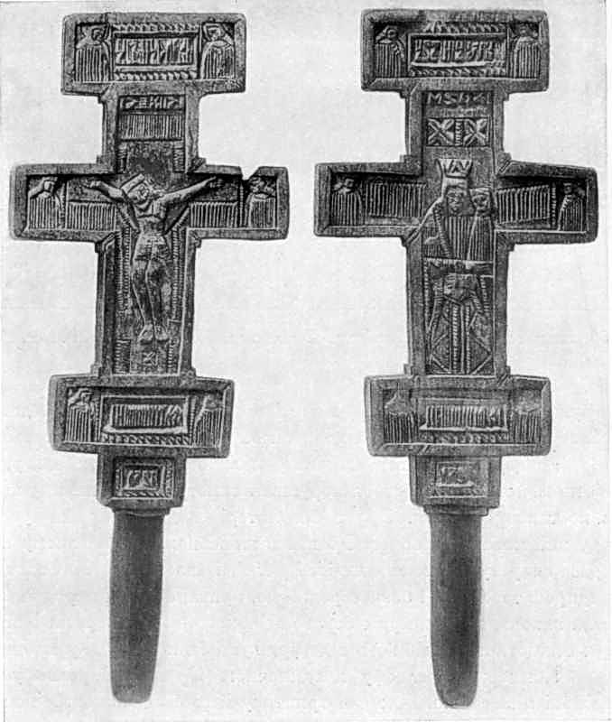 Хрест дерев'яний. 15 ст.