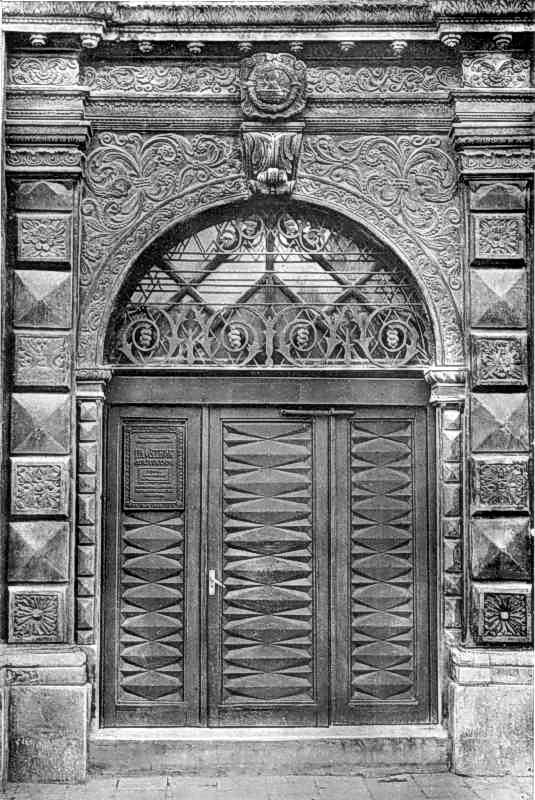 Вхідний портал