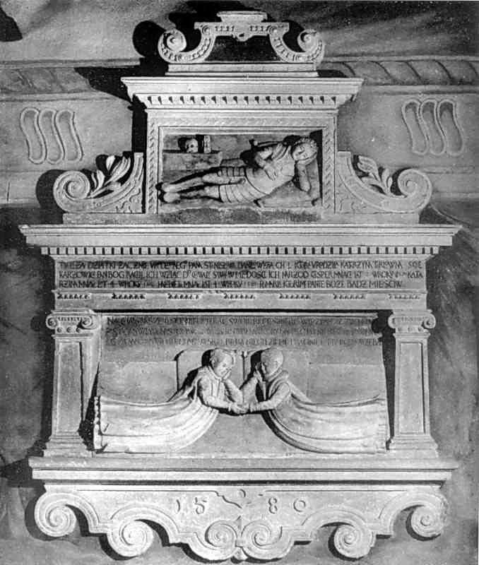 Надгробок дітей Даниловичів. 1580 р.