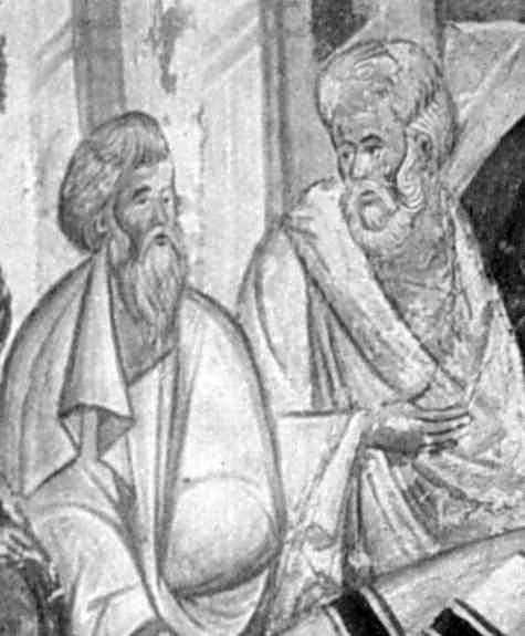 Апостоли 3 - 4