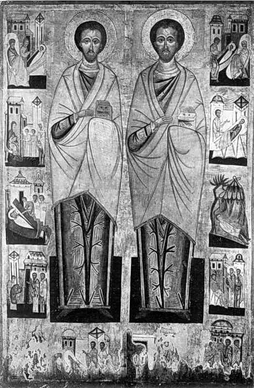 Св.Кузьма і Дем'ян. Ікона 15 ст.