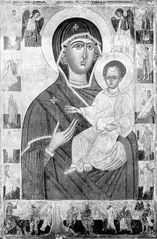 Богородиця Одигітрія з пророками.…