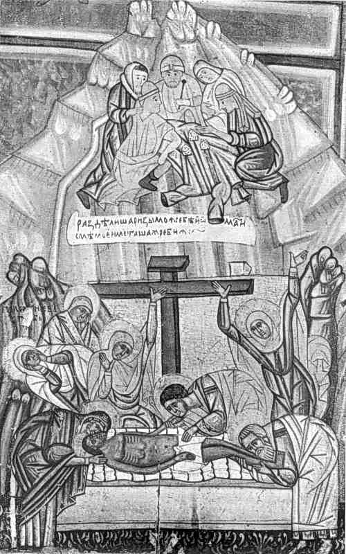 Страсті Христові: покладення до труни