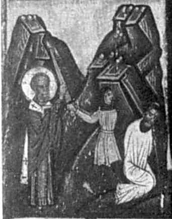 Клеймо 4: Миколя рятує від страти