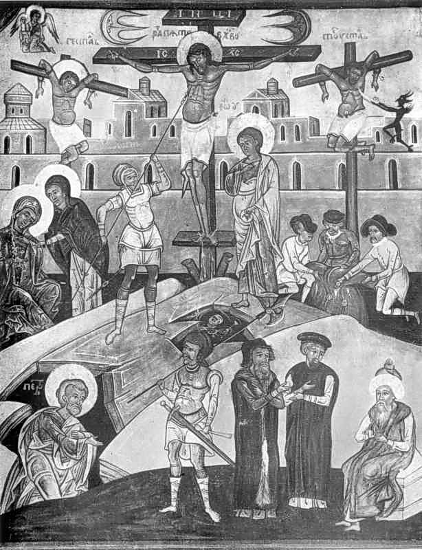 Страсті Христові. ікона 2 тр.16 ст.: Розп'яття