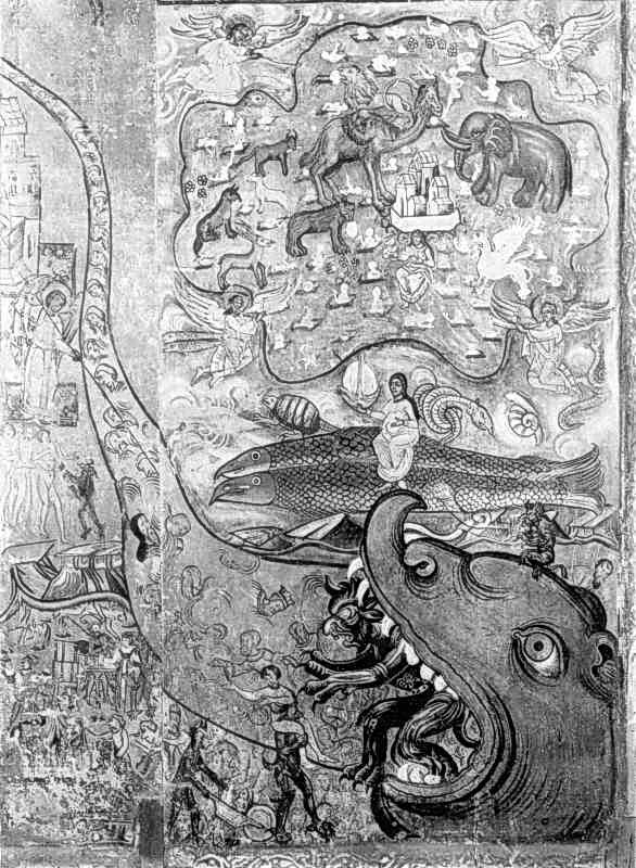 Страшний суд. Ікона 1575 р.