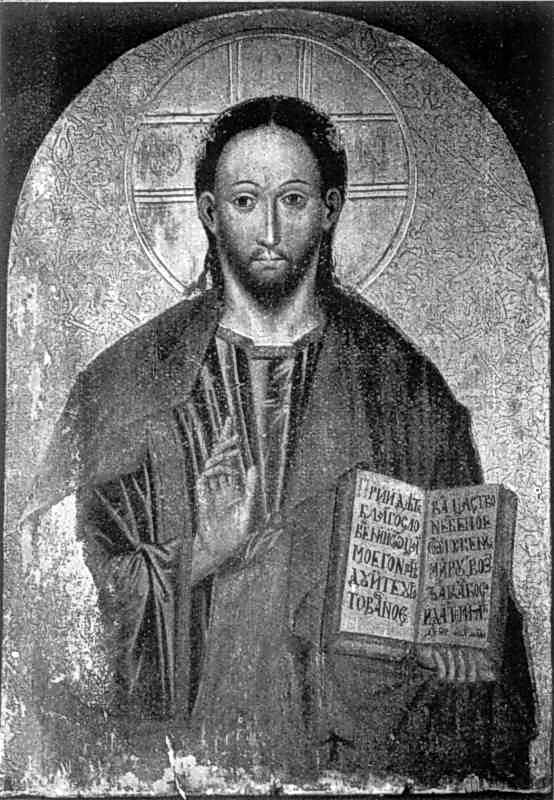 Іван. Христос учитель. Ікона 1643 р.