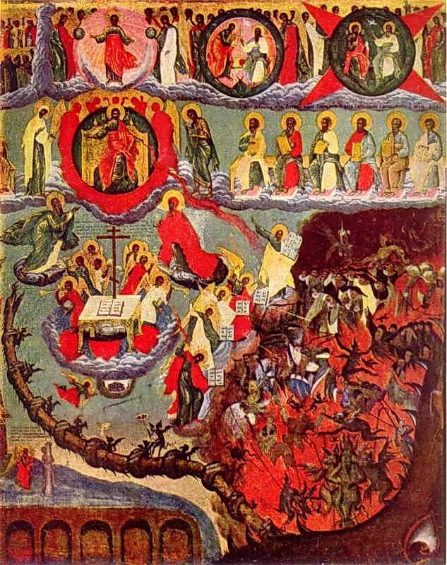 Страшний суд. Ікона 1 пол. 17 ст.