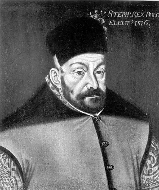 Портрет С.Баторія