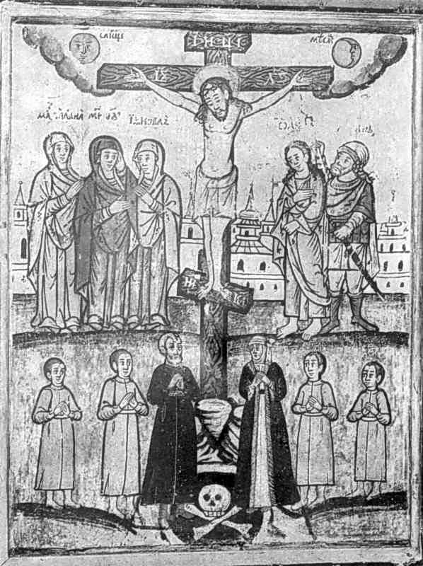 Розп'яття з донаторами. Ікона сер. 17 ст.
