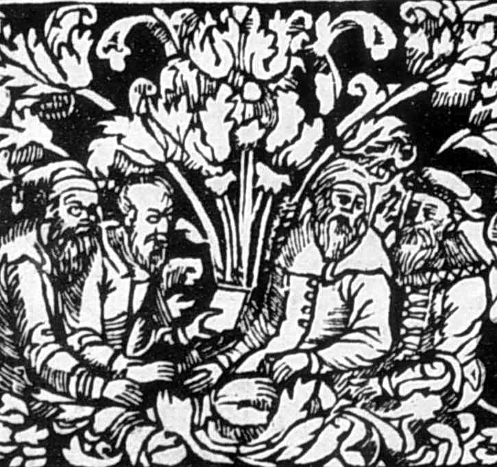 Чотири друкарі