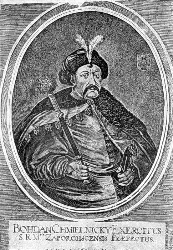 Гондіус В. Портрет Б.Хмельницького.…