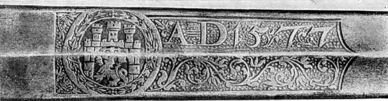 Венгрин І. Меч. 1577 р.