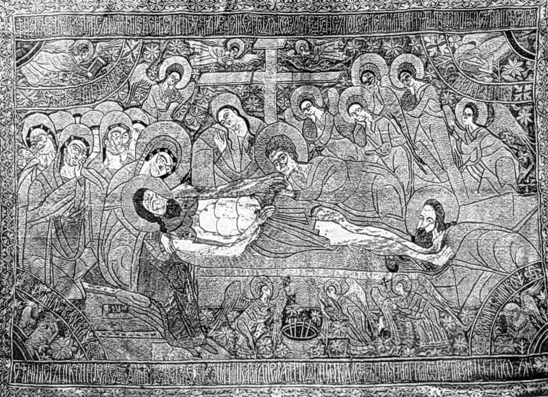 Плащаниця. 1545 р.