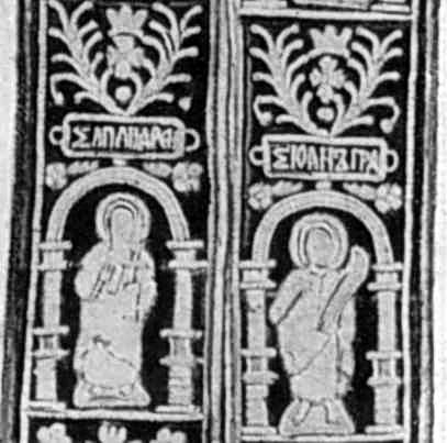 Апостол Андрій; св.Іоан Предтеча