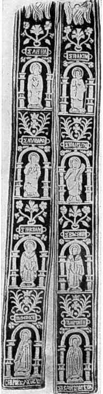 Єпітрахіль. 1640 р.