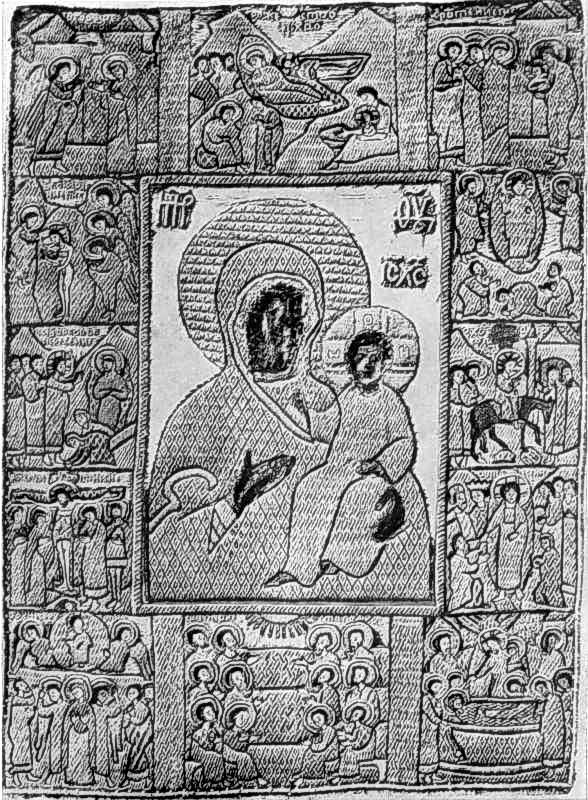 Богородиця Одигітрія з житієм. 1 пол.…