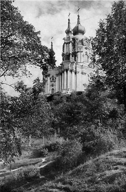 1968 р. Логвин Г. Н. По Україні
