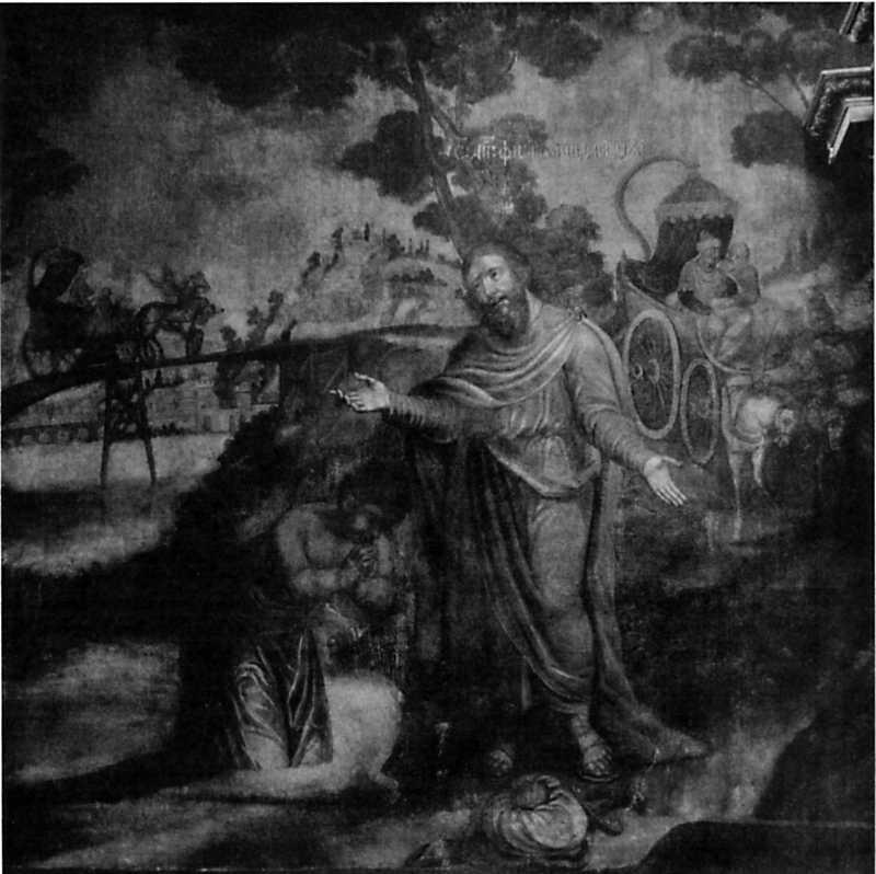 «Хрещення ефіопа». Розпис Троїцької церкви Києво-Печерської лаври. 1734 р.