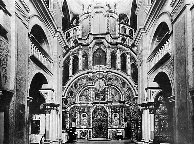 Іконостас Троїцького собору в…
