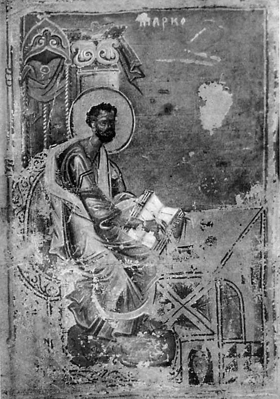 Мініатюра Галицького Євангелія. Кінець…