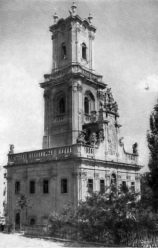 Б. Меретин. Ратуша в Бучачі. 1751 р.