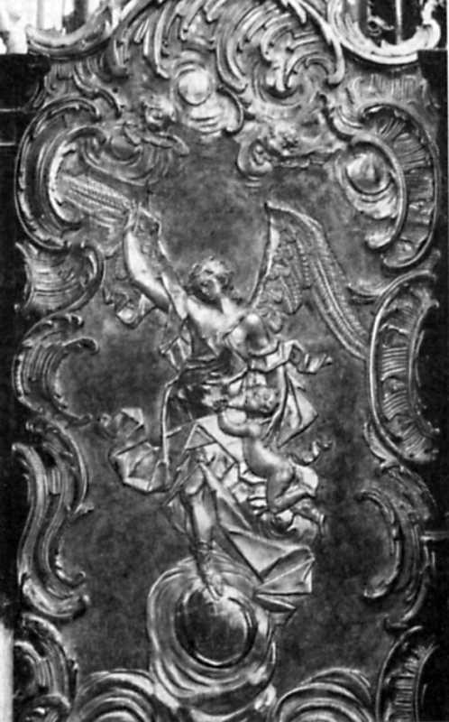 Деталь іконостаса Покровської церкви в…