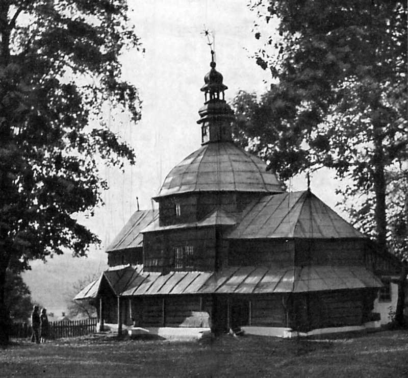 [1968 р.] Дерев'яна церква в Урмані.…
