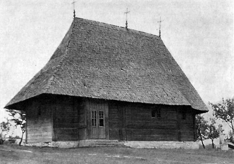 1968 р. По Україні