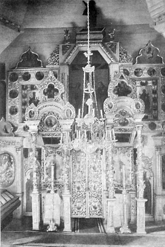 [1968 р.] Іконостас Преображенського…