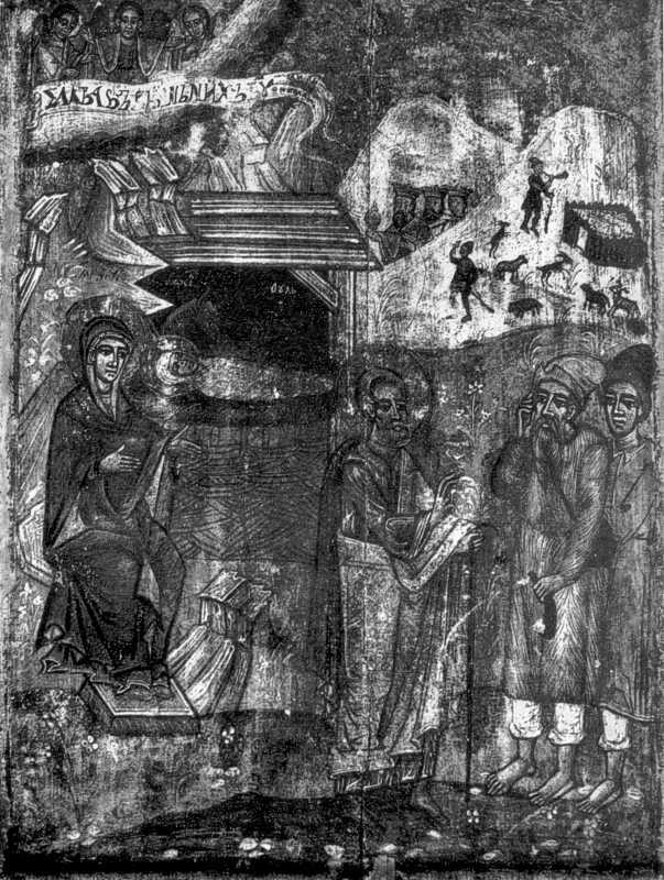 Різдво Христове. Ікона із с. Мальнів.…