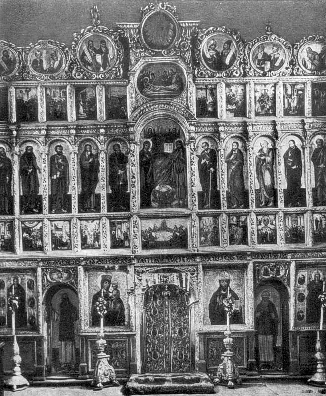 Іконостас П'ятницької церкви у Львові.…
