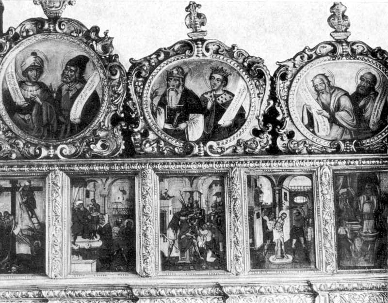 Страсний і пророцький цикли іконостаса…