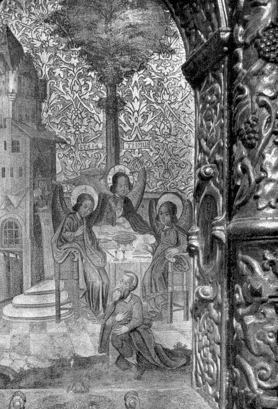 «Трійця» з іконостаса церкви св. Духа в Рогатині. 1649 – 1650.