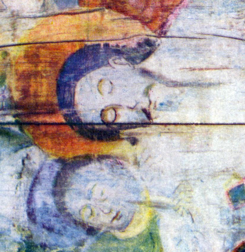 Голова Ісуса