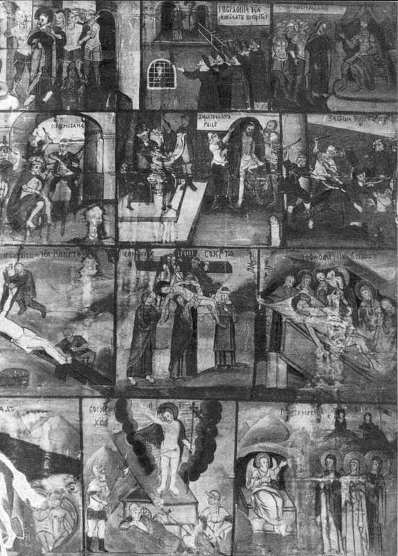 Страсті. Фрагмент розпису церкви св. Юра в Дрогобичі. Серед. XVII ст.