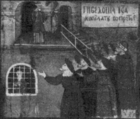 Христа привели до Пілата