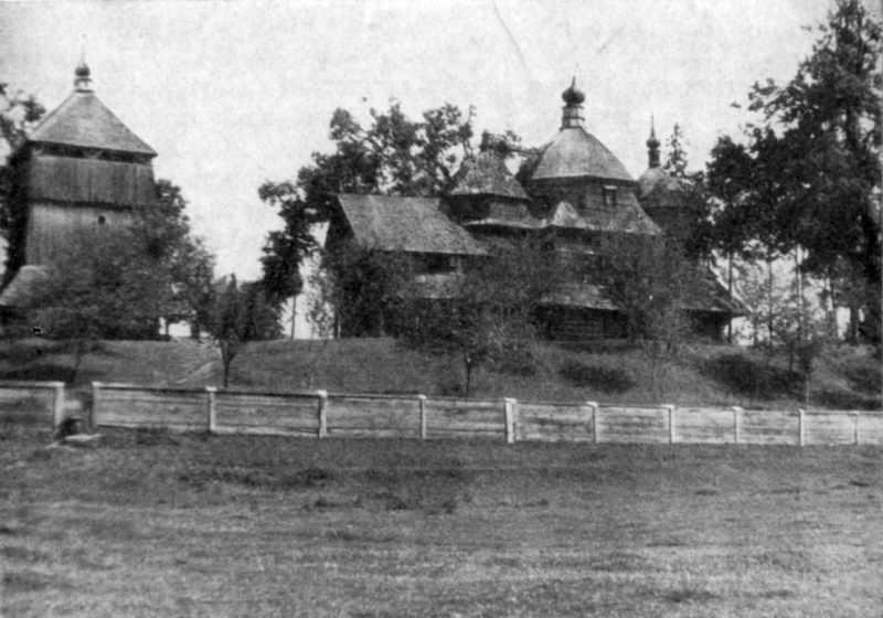 [1970 р.] Дзвіниця і церква. Загальний…