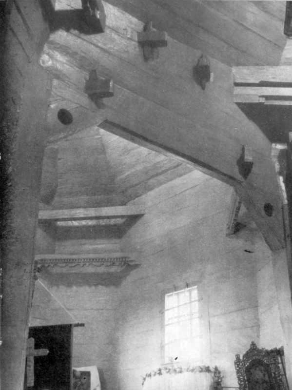1970 р. Дерев'яна архітектура України
