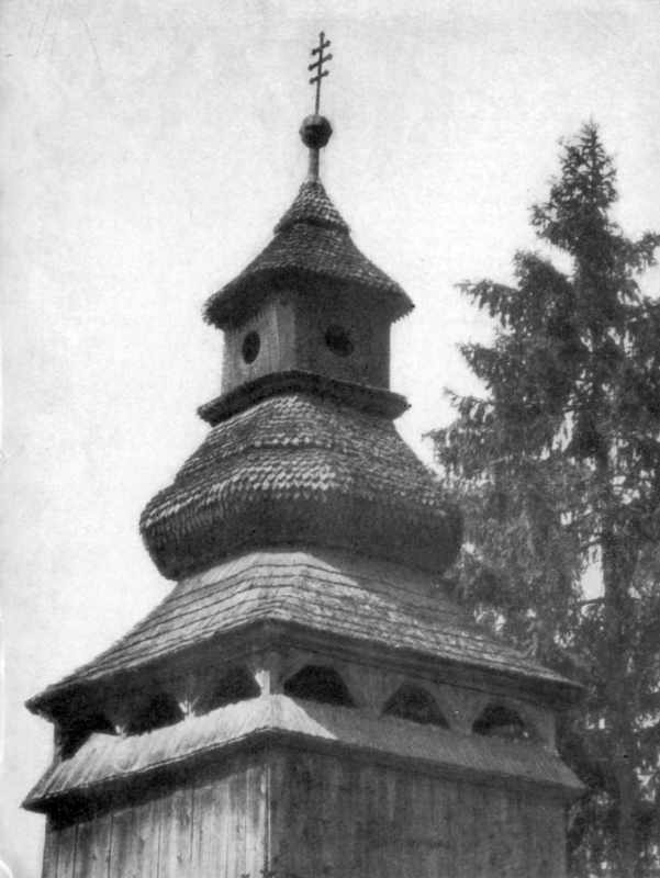 [1970 р.] Вежа