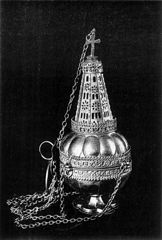 Кадильниця, 1541 р.