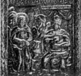 Христос перед Пілатом