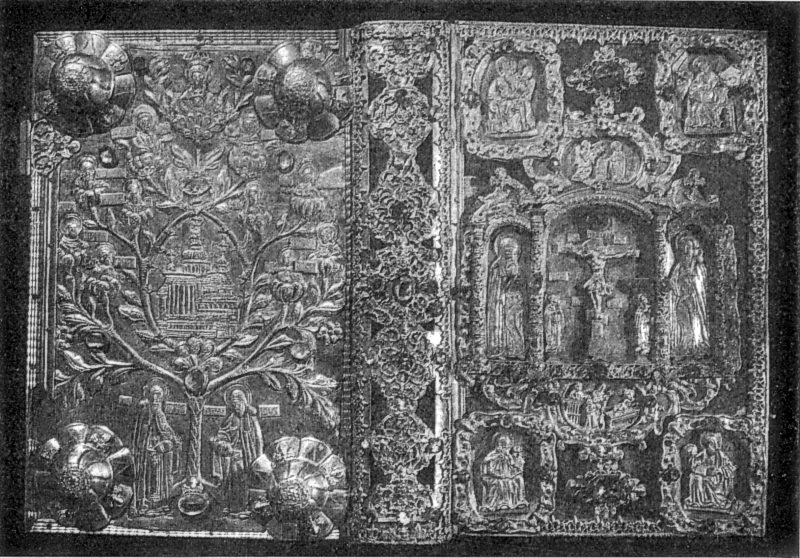 Оправа євангелія, перед 1698 р.
