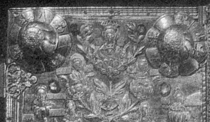 Нижня дошка, верхня частина (Неопалима…