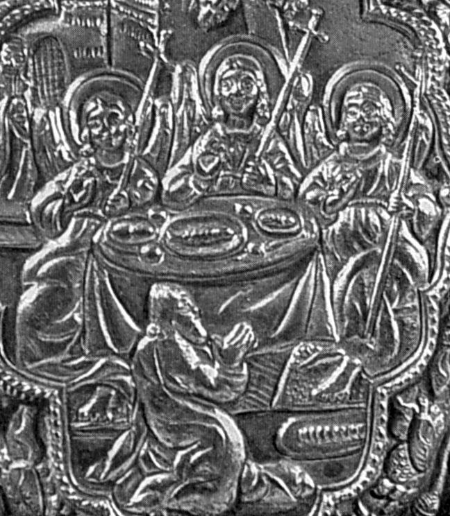 Св.Трійця