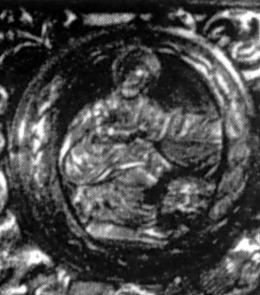 Верхня дошка, правий верхній медальйон
