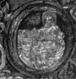 Верхня дошка, правий нижній медальйон